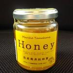 99044996 - 「国産最高級蜂蜜」です。