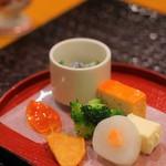 馳走菴 ひじり - 前菜
