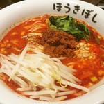 99045594 - 担々麺