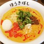 99045595 - プレミアム豆乳担々麺