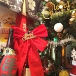 串太郎 - クリスマスツリー