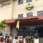 California Pizza Kitchen -