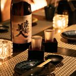 松山個室居酒屋 月の都 -