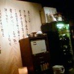 Aterui - あてるい 店内②.jpg