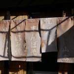 山本まんぼ - ☆暖簾をくぐると(^◇^)☆