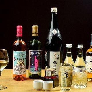 地元・知多半島のウィスキー、ワイン、日本酒などドリンク多数!
