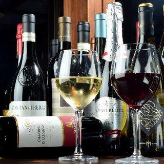 ワインは全てイタリア産!グラスのほか、ボトル18種をご用意