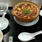 孫さんの小籠包 - グツグツと煮えたぎる麻婆豆腐
