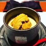 恵手得亭 - 雲丹の濃厚茶碗蒸し