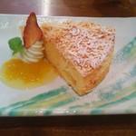 グリーンムーン - トロピカルバターケーキ
