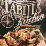 Israel/Sabich & Falafel