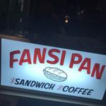 ファンシパン -