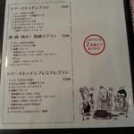 99064900 - コース