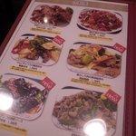 唐朝刀削麺 - 夜メニューは魅惑的な西安料理