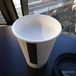 数寄屋橋茶房 - 黒糖ほうじ茶ロイヤルミルクティー