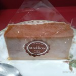 99071526 - ミラノプリン・マロン味