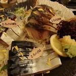 とろさば料理専門店 SABAR - 『さばのまるごとしゃぶしゃぶ柚子鍋コース』(全7品税込み3300円) 造り盛り合わせ