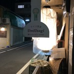 ワイン食堂UmiUsagi -