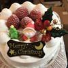 トロワフレール - 料理写真:☆クリスマスデコレーションケーキ(5号)¥3500税込み…
