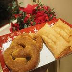 スウィートハート・カフェ - スウィートクリームチーズ・ミートパイプレッツェル