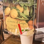 99079219 - レモングラニータ(518円)