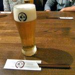 旬菜 籐や - 生ビール