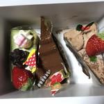 フレージュ近藤 - 料理写真:クリスマス当日は この3個だけ購入