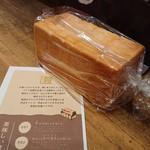 ワイン佐藤。 - 持ち帰りパン(800円)