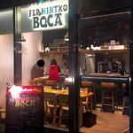 FERMiNTXO BOCA - 外観