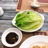 Wong Chi Kei Congee & Noodle - 料理写真:油菜うまいうまい。