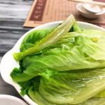 Wong Chi Kei Congee & Noodle - #食べログ的に撮るとこうなる。