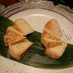 米心 - 燻製チーズ