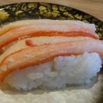 氷見きときと寿し - 紅ずわい蟹280円(税抜)