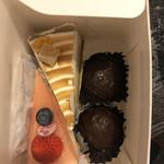 喜久家洋菓子舗 - マリー、ラムボール2個、ジュリエット