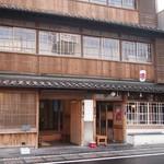 竹屋 - 店舗外観