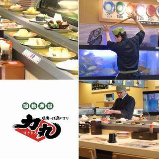 創業33年の老舗グルメ回転寿司