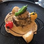 Boulangerie Bistro EPEE - 豚肩ロースの紅茶煮込み