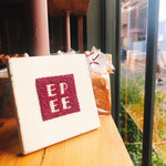 Boulangerie Bistro EPEE - 店名 epee(エペ)とは『剣』の意味