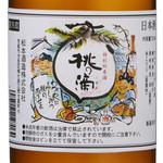 天ぷら新宿つな八 - 山田錦の上品な旨みとスッキリとしたキレの良さ『桃の滴しぼりたて』