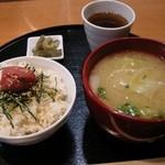 美噌元 - 「春野菜の味噌汁と梅干のせご飯」