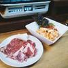 京都あぶり屋へ - 料理写真: