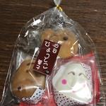 マエダ製菓 - 料理写真:ひょっとこ菓子