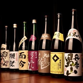 ◆豊富なドリンク!!日本酒も充実してます♪