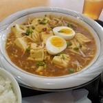 サムウェイ - 麻婆豆腐