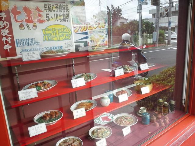 四川菜苑 - これもかなり古いので変えたほうが・・・・・
