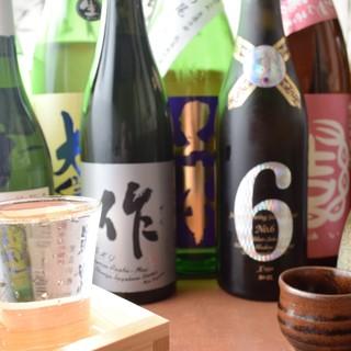 かにきちのこだわりその四『多種にわたる日本酒』