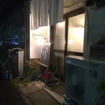 沖縄そばの店マドカ - 店