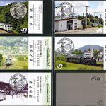 99117375 - カード左上は夕張駅発行のご当地入場券。これは以前購入済み。それ以外の4枚が配布されたありがとう夕張支線記念カードで、無人駅の4駅分が入っています。