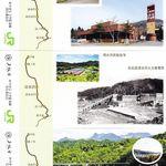 99117376 - こちらは裏面。上から夕張(ご当地)、鹿ノ谷、清水沢、南清水沢、沼ノ沢。