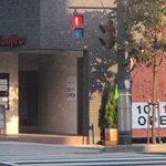 愛媛漱石 - 三番町通りと八坂通りがクロスする交差点にお店があります。